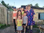 Семья с 11 детьми