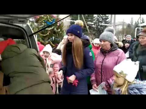 2019-12-31 Подарки Красный Партизан