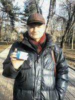 Заявка Вячеслав Ковалёв
