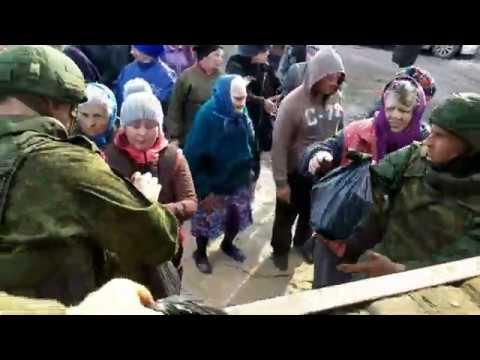 2020-03-18. Гуманитарная помощь. Коминтерново