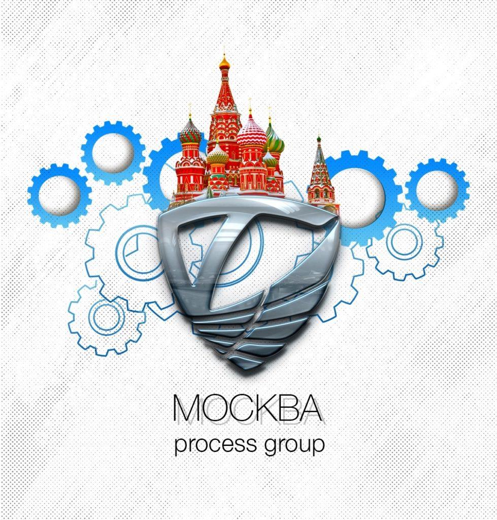 Москва Process Group