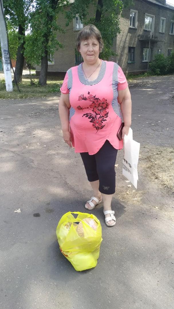 Апостол Татьяна Николаевна