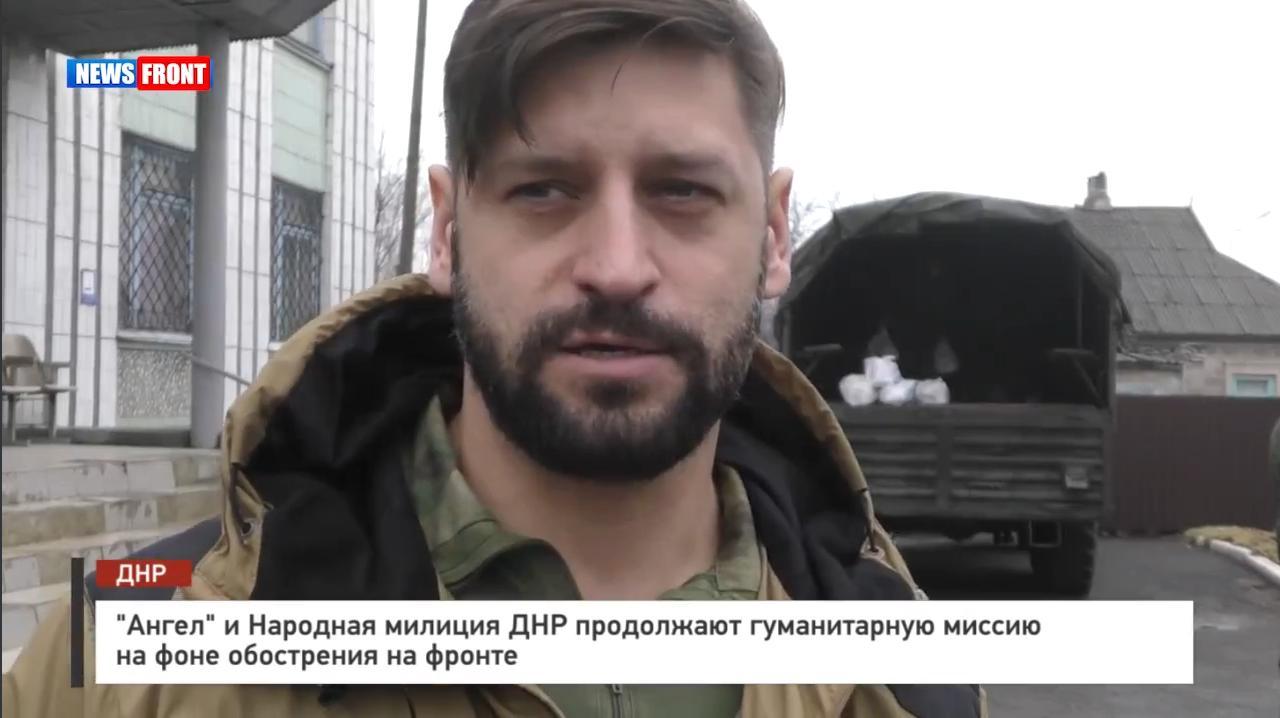 Ангел и Народная милиция ДНР продолжают гуманитарную миссию