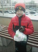 Заявка Донецк ребёнок